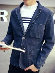 Áo Vest Jean Xanh Đen AV1091