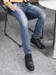 Quần Jeans Rách Xanh QJ1631