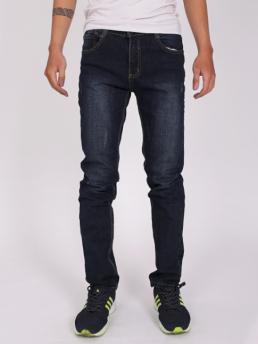 Quần Jean Skinny Xanh Đen QJ1268