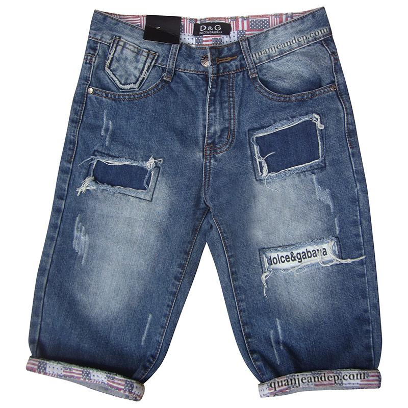 Cách mặc quần jean nam rách đẹp - 7