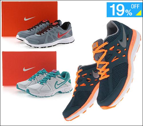 Những lưu ý khi mua giày thể thao nam - 4