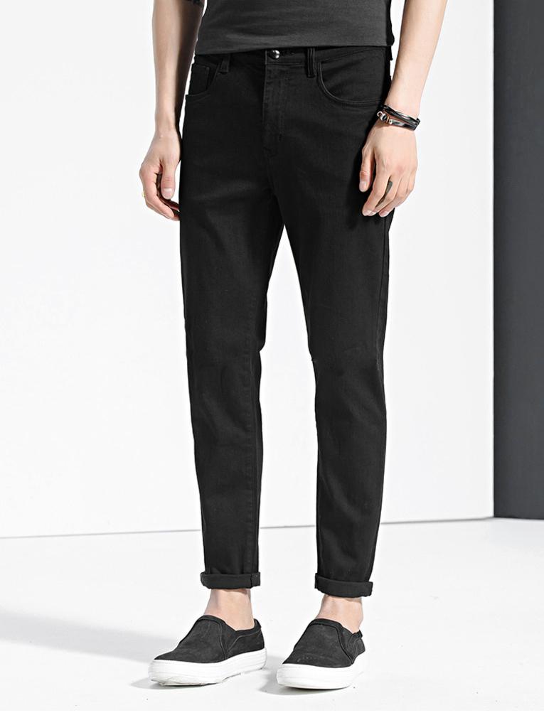 Cách chọn size quần jean nam chuẩn - 6