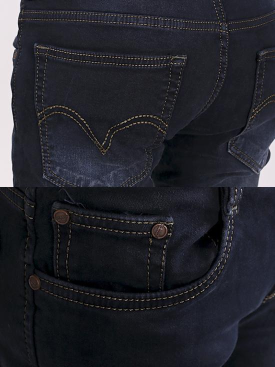 Quần Jean Skinny Xanh Đen QJ1255