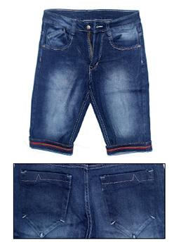 Quần Short Jeans Xanh Đen QS16