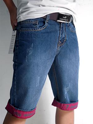 quan short jeans qs25