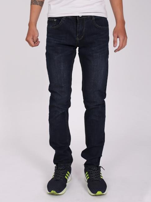 quan jean skinny xanh den qj1254