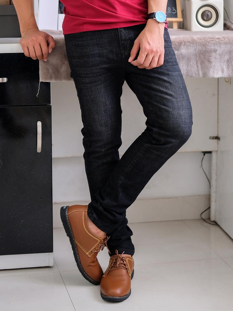 quan jeans skinny den qj1558