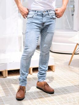 Quần Jeans Skinny Xám QJ1601